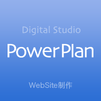 powerplan_bannerx200